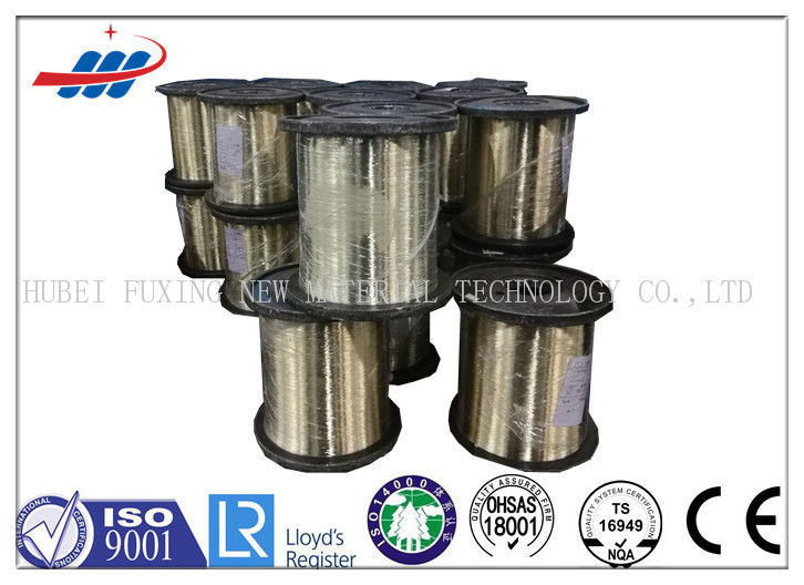 0.20MM Brass Coated Steel Wire 2800MPA For Hydraulic / Rubber Hose
